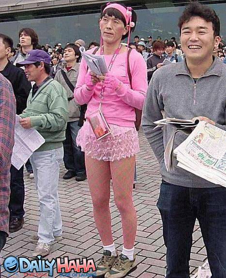 Asian Cross Dresser Picture