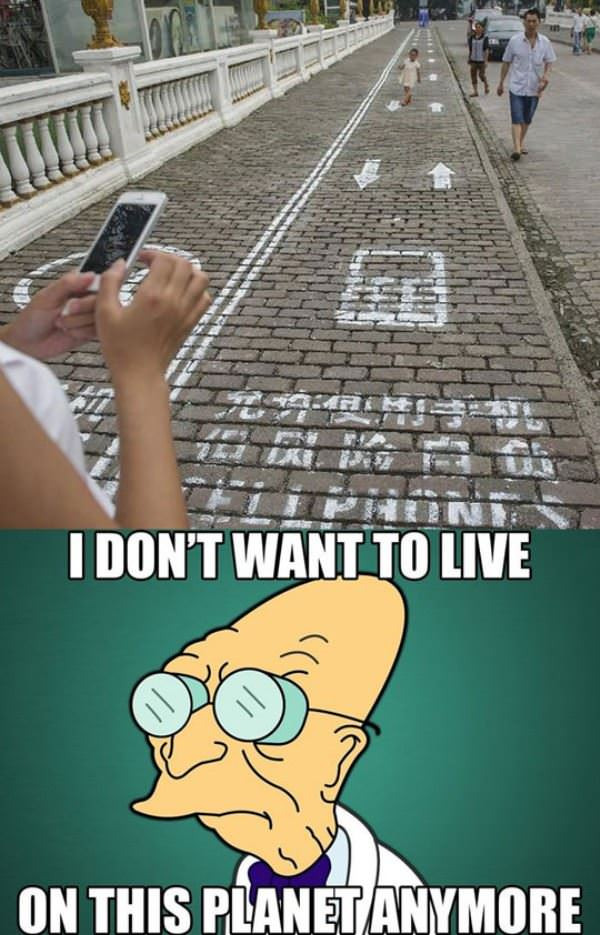 cell phone lane funny picture