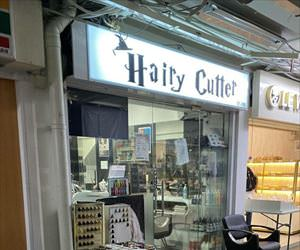 hairy cutter