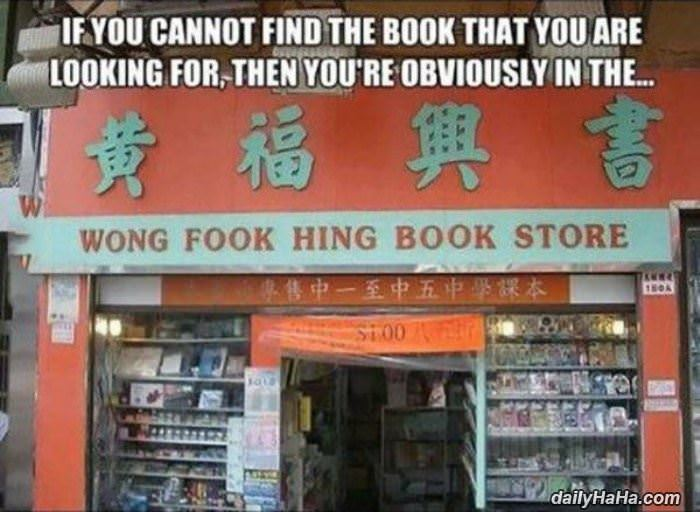 looking for a book funny picture