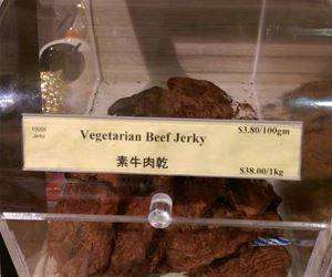vegetarian beef jerky funny picture