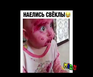 babies eating beets Funny Video