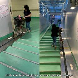 cool bike escalator