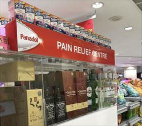 pain relief center